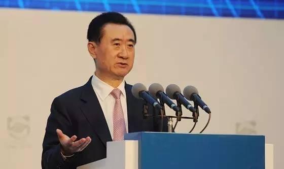 王健林:万达将全面正式进军医疗产业!先投资1000亿建医院和300家口腔诊所