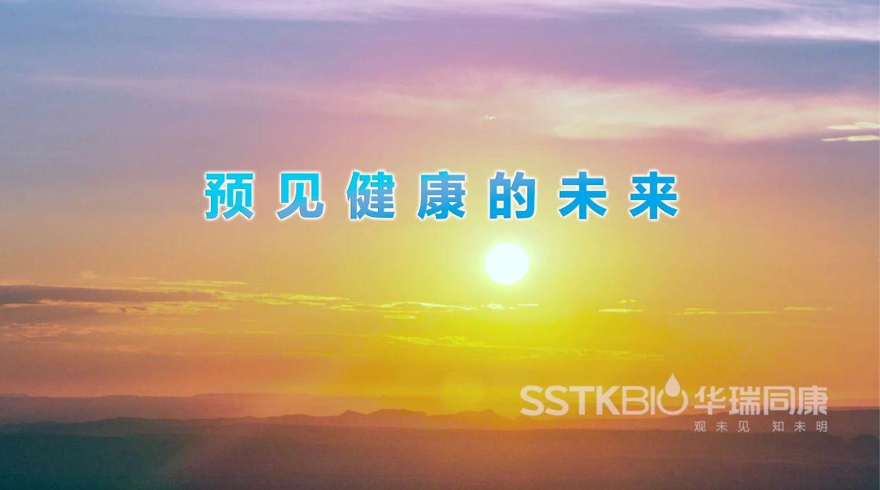 贝斯特全球最奢华官网休闲游戏官网2021版最新企业宣传片